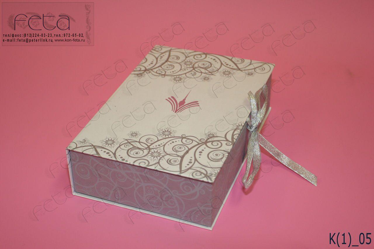 Коробка для конфет мастер класс с пошаговым фото 104