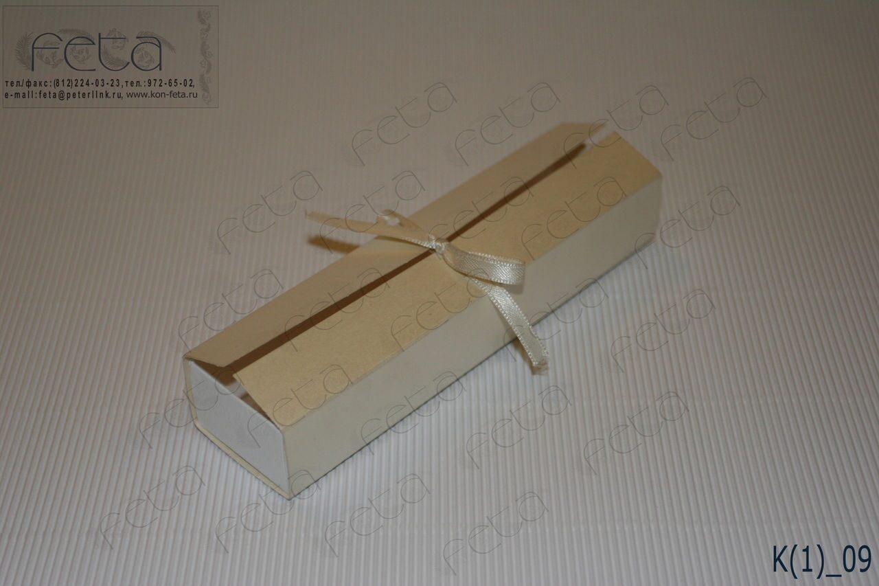 Коробка из под конфет своими руками фото