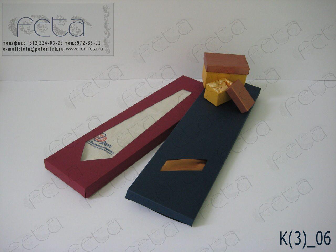 Коробка для галстуков своими руками
